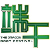 Huafei DTG Dragon Boat Festival Notice