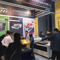 19th-21st April, HuaFei DTG Technology was in the 8th TPF to exhibited our leading digital garment printers products, such as F6000 A2 Size Desktop Direct to Garment Printer, T6W Industrial Direct to Garment Printer.